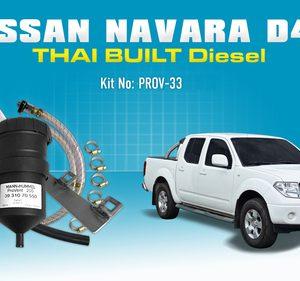 Nissan Navara D40 (Thai Built) PROV-33