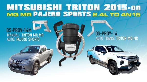 Mitsubishi 2.4L Triton MQ Pajero Sports 2015 PROV-14M